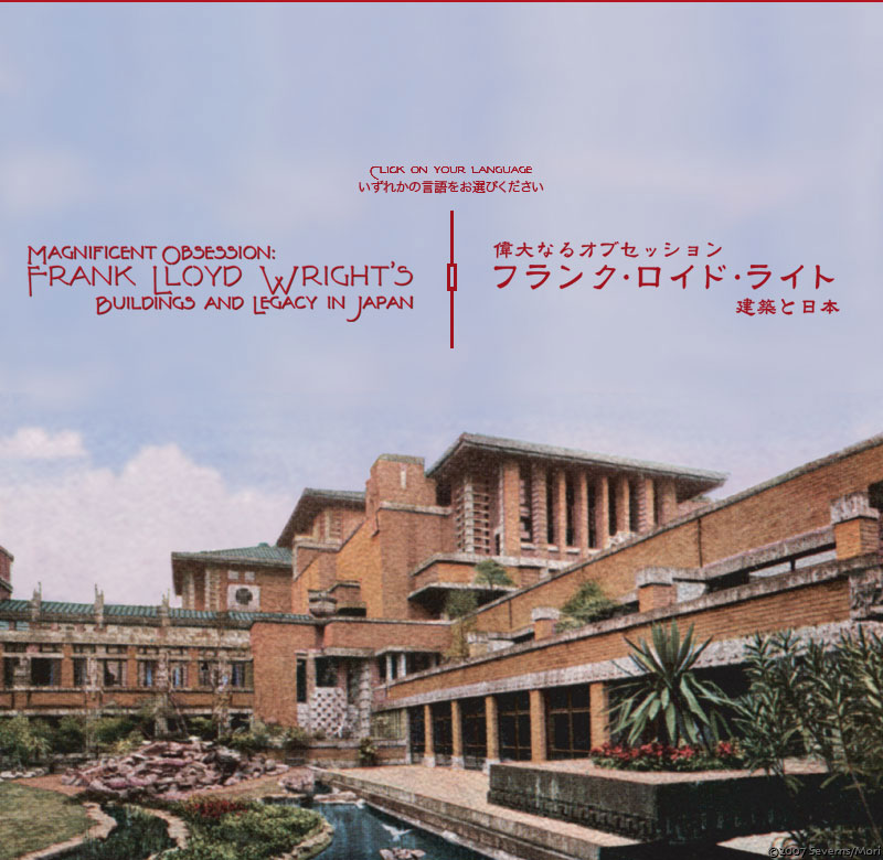 Genial Magnificent Obession:Frank Lloyd Wrightu0027s Buildings And Legacy In Japan.
